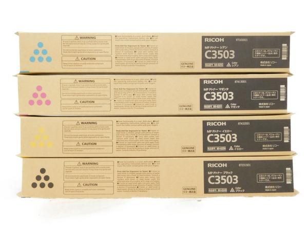 未使用 【中古】 RICOH リコー C3503 MP Pトナー ブラック イエロー シアン マゼンタ 計 4色セット N3623351