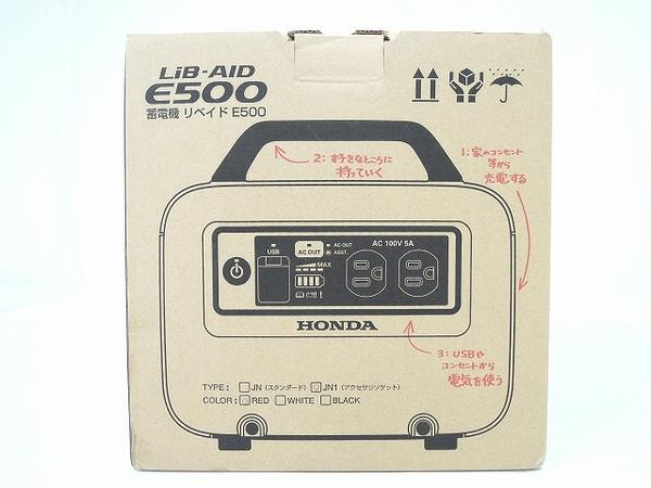 未使用 【中古】HONDA E500JN1 蓄電機 ポータブル電源 USB 出力端子 インバーター ホンダ O4889501