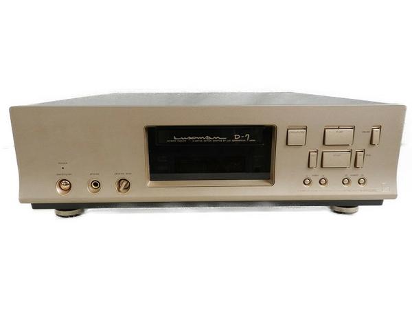 世界の 【】 S3292599 LUXMAN【】 D-7 CDプレイヤー オーディオ オーディオ 音響機材 S3292599, タケハラシ:5d492f2c --- baecker-innung-westfalen-sued.de