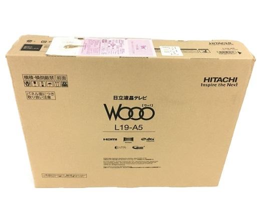 未使用 【中古】 日立 L19-A5 19型 LED 液晶テレビ Wooo W3855760