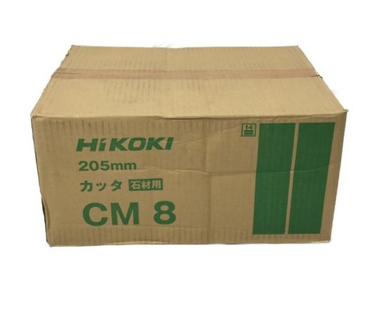 未使用 【中古】 HiKOKI ハイコーキ CM8 石材用カッタ 205mm 電動工具 S5128834