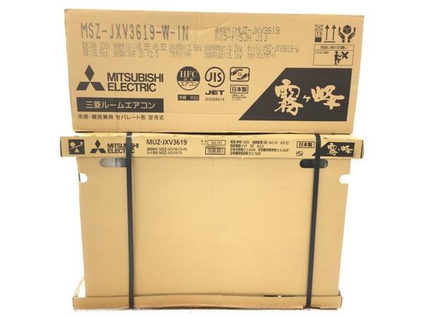 未使用 【中古】 三菱電機 エアコン MSZ-JXV3619 セパレート型 空冷式 12畳用 【大型】 S4135340