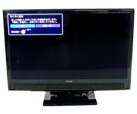 【初売り】 【 液晶テレビ】三菱 REAL LCD-46MDR1 液晶テレビ 46V型 46V型 楽【】三菱【大型】 Y2495699, 欧風雑貨PUFFINS:08b063f8 --- cpps.dyndns.info