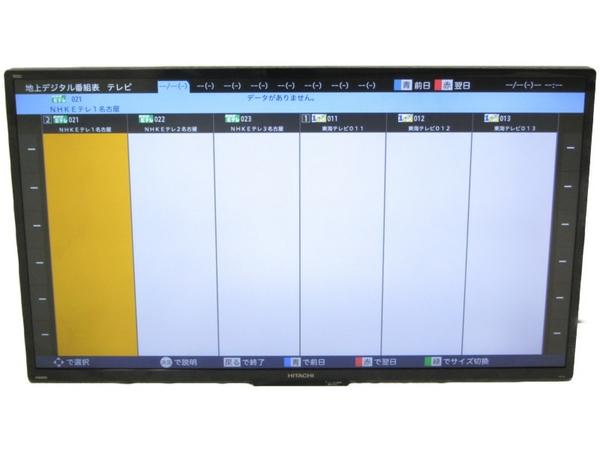 【中古】 日立 L43-H3 壁掛け金具付 43型 液晶テレビ 2016年製【大型】 N3886186