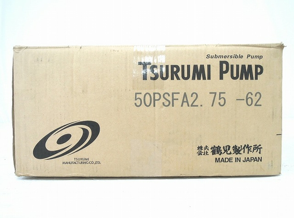 未使用 鶴見製作所 ツルミ 50PSFA2.75 -62 200V 水中ポンプ 2玉 自動型 O4478953