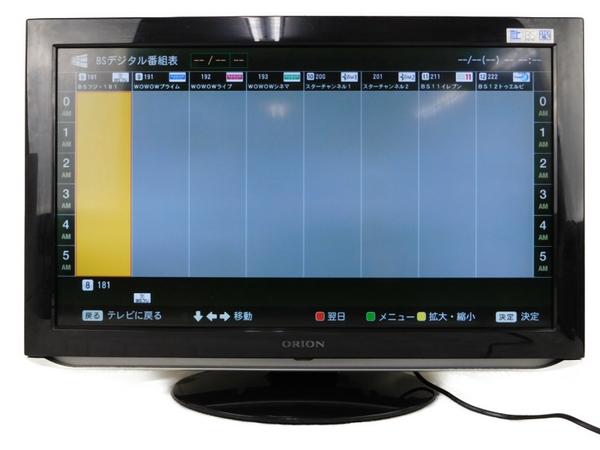 【中古】 ORION オリオン DL32-31B 液晶テレビ 32型 映像機器【大型】 N3427094