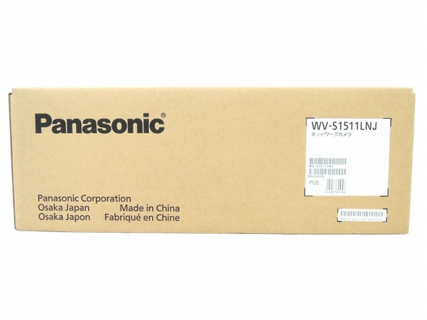 未使用 【中古】 Panasonic WV-S1511LNJ 監視カメラ i-PRO EXTREME ネットワーク カメラ パナソニック O3544208