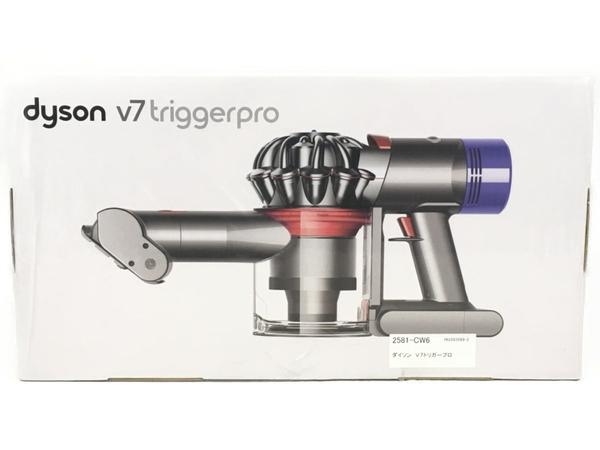 未使用 【中古】 dyson v7 trigger HH11 MH PRO ダイソン トリガー プロ コードレス ハンディ クリーナー 掃除機 N3908984