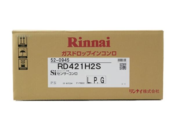 未使用 【中古】 Rinnai RD421H2S 2口ガスドロップ コンロ LPガス S3461891