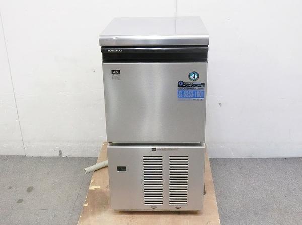 HOSHIZAKI ホシザキ IM-25M 製氷機 業務用【大型】 O2407128:ReRe(安く買えるドットコム)