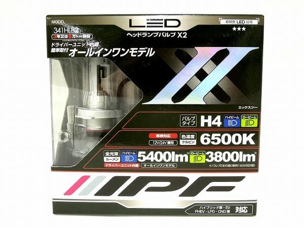 未使用 【中古】 IPF 341HLB2 ヘッドライト LED H4 バルブ 12V/24V 兼用 6500K 2018年モデル ドライブ レコーダー カー用品 O3672853
