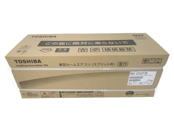 未使用 【中古】 東芝 エアコン 室内機 のみ 6畳 RAS-C225PT 空調 冷房 暖房 N3938803