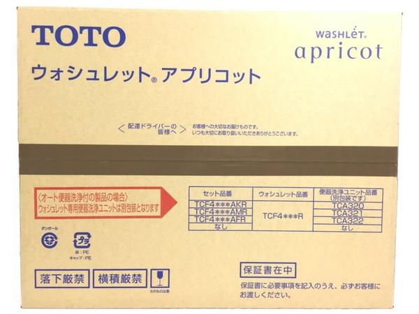 未使用 【中古】 TOTO TCF4723R #SC1 Pアイボリー ウォシュレット アプリコット  S3900142