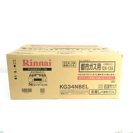 未使用 【中古】 Rinnai KG34NBEL ガステーブル 都市ガス用 リンナイ 未使用 Y4034068