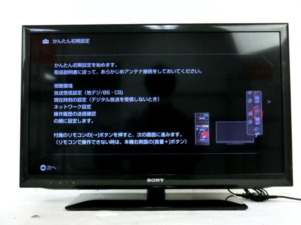 【中古】 SONY ソニー BRAVIA KDL-32EX550 液晶テレビ 32型 液晶 テレビ TV 【大型】 M3889943