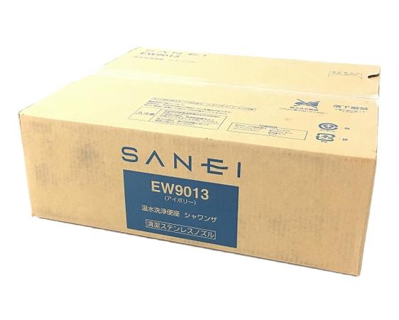 未使用 【中古】 三栄 SANEI シャワンザ EW9013 温水洗浄便座 アイボリー ウォシュレット W5111702
