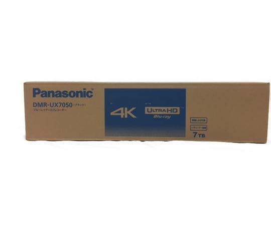 【おトク】 新品 DMR-UX7050【】 Panasonic DMR-UX7050 おうちクラウド ディーガ 新品 7TB 7TB 11チューナー ブルーレイレコーダー T3265905, 車椅子ファッションピロレーシング:19478769 --- baecker-innung-westfalen-sued.de