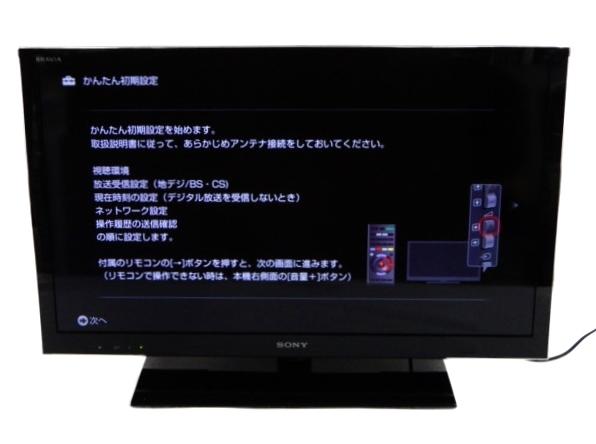 【中古】 SONY ソニー BRAVIA KDL-32HX750 液晶 テレビ 32型 映像 機器 楽直 【大型】 Y3492773