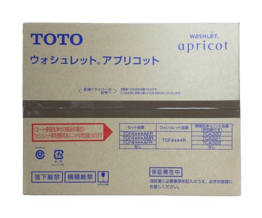 未使用 【中古】 TOTO ウォシュレット アプリコット TCF4733R #NW1 ホワイト S3901776