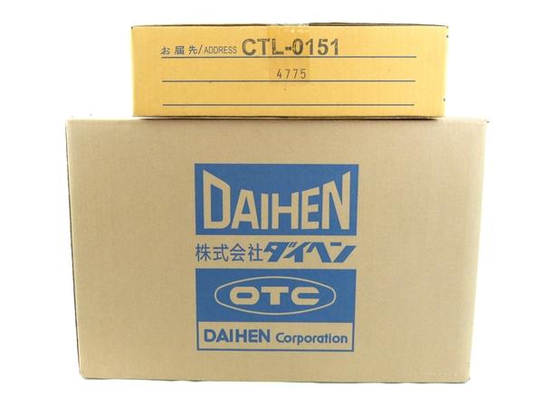 【保証書付】 未使用【】DAIHEN M-1500C 制御式VRCMC-15 エアープラズマ 切断機 制御式VRCMC-15 CTL-0151 工具 工具 切断機 S2270922, オプショナル豊和:15e44fe5 --- cpps.dyndns.info