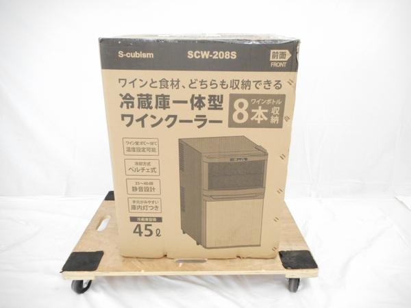 未使用 【中古】 エスキュービズム SCW-208S ワインセラー 家電 W3499544