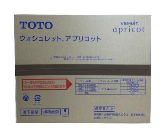 未使用 【中古】 TOTO TCF4733R #SC1 Pアイボリー ウォシュレット 温水洗浄便座 S3901529
