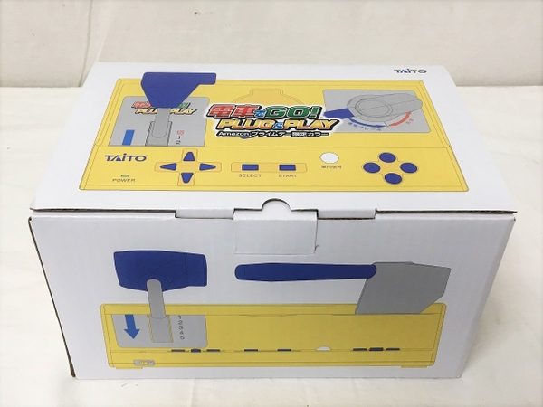 未使用 【中古】 TAITO タイトー 電車でGO! PLUG & PLAY Amazonプライムデー限定カラー 開封済 W3923294