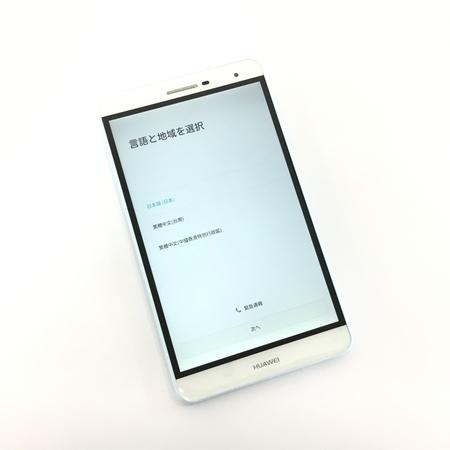 【中古】 HUAWEI MediaPad T2 7.0 Pro PLE-701L SIMフリー 16GB タブレット Y3917784