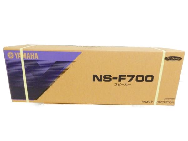 未使用 【中古】 未開封 YAMAHA ヤマハ NS-F700 (MB) フロア型 トール スピーカー 単品 オーディオ 音響 機器 楽直 【大型】 Y3396685