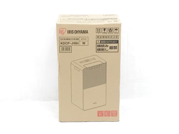 未使用 【中古】 未使用 アイリスオーヤマ 空気清浄機付除湿器 KDCP-J16H-W O5088766