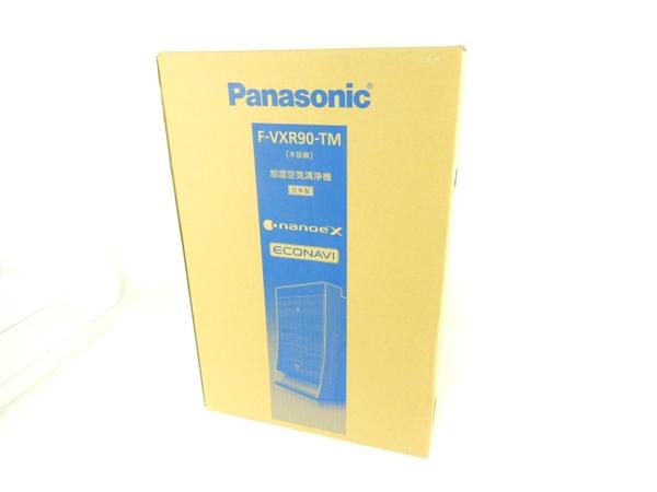 未使用 【中古】 未開封 Panasonic パナソニック F-VXR90-TM 加湿 空気 清浄機 床面積 最大 40畳 家電 Y3536692