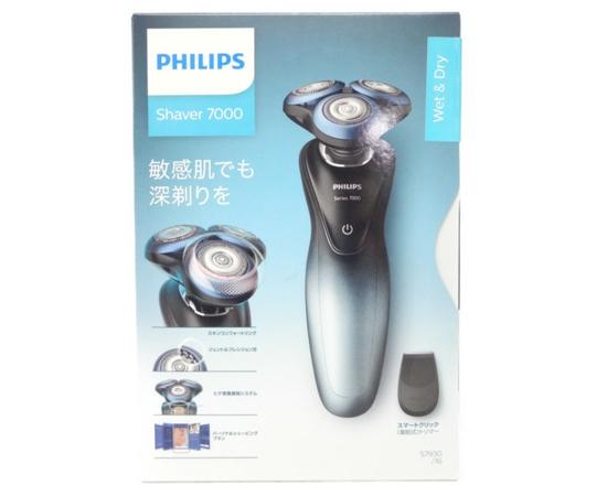 未使用 【中古】 フィリップス S7930/16 S7000 ウェット&ドライ電気シェーバー N4209133