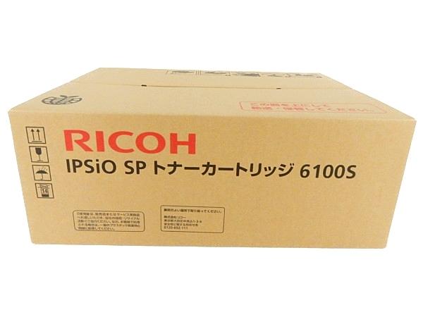 未使用 【中古】 RICOH リコー IPSIO SP 6100S トナー カートリッジ プリンタ用 事務 用品 Y3462965