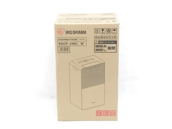 未使用 【中古】 未使用 【中古】未使用 アイリスオーヤマ 空気清浄機付除湿器 KDCP-J16H-W O5088759