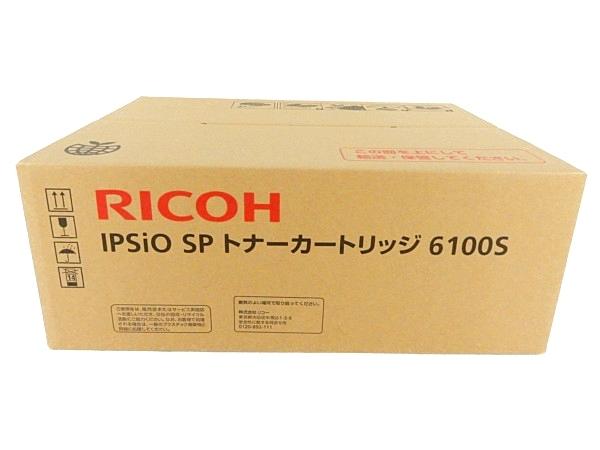 未使用 【中古】 RICOH リコー IPSIO SP 6100S トナー カートリッジ プリンタ用 事務 用品 Y3462970