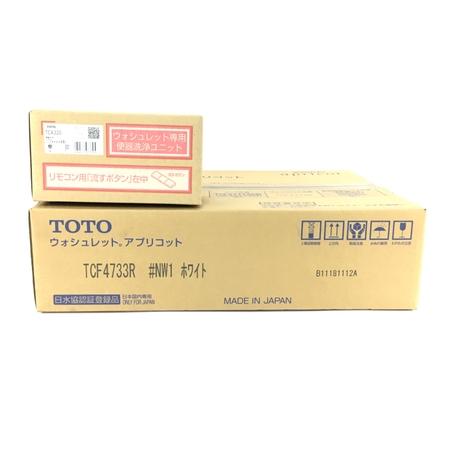 未使用 【中古】 TOTO TCF4733AKR (TCF4733R + TCA320) ウォシュレット 温水洗浄便座 #NW1 ホワイト Y3884773
