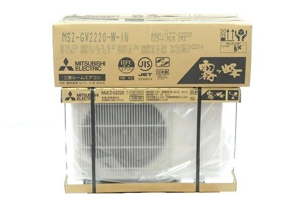 未使用 【中古】 MITSUBISHI MSZ-GV2220-W MUCZ-G2220 6畳~9畳 ルームエアコン 室内 室外ユニット 2020年販売モデル T5180269
