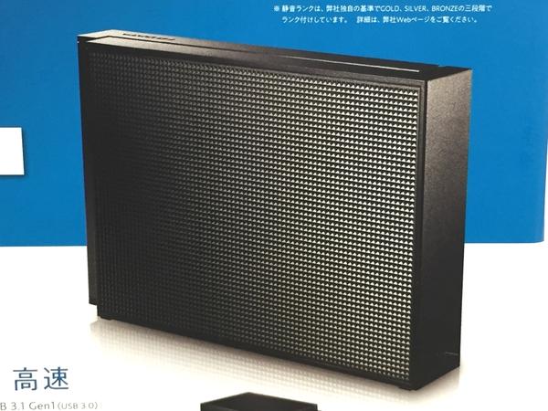 未使用 【中古】 I-O DATA PC・TV用 外付ハードディスク HDCZ-UT2KB 2TB ブラック T3909379