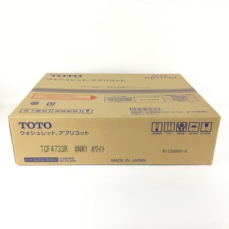 未使用 【中古】 TOTO TCF4733R #NW1 ウォシュレットホワイト アプリコット Y5181786