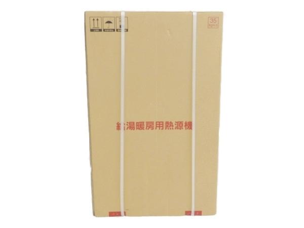 未使用 【中古】 Rinnai RUFH-A2400AF2-3 給湯暖房用熱源機 楽直 【大型】 Y3072850