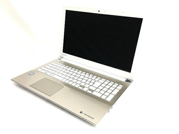 TOSHIBA dynabook T65/DG 15.6型 ノートPC Core i7-7500U 2.70GHz 4GB HDD 1TB Windows 10 Home 64bi 東芝   T4135506:ReRe(安く買えるドットコム)