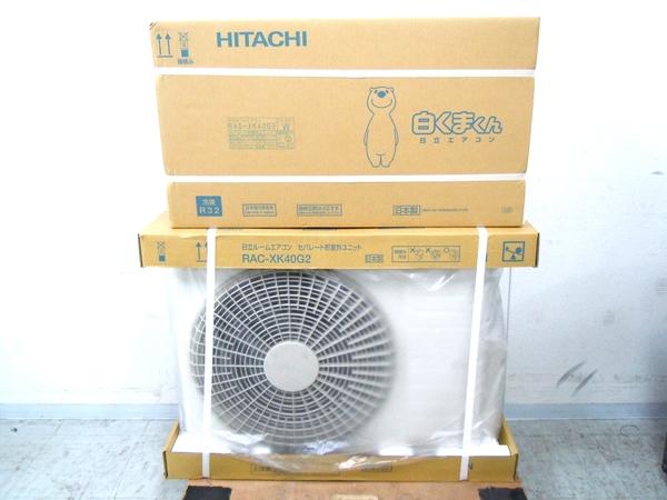 新着 未使用 【】 日立 エアコン 白くまくん RAS-XK40G2 RAC-XK40G2 室内機 室外機 冷房 11畳-17畳 暖房 11畳-14畳 【大型】 M2398451, NENNE aae21313