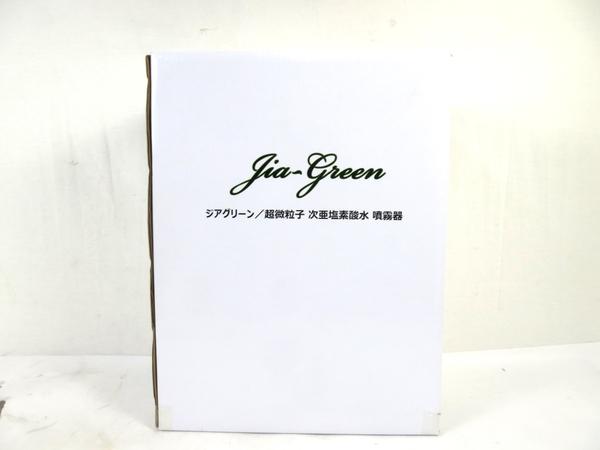未使用 【中古】 グリーンウェル ジアグリーン JG-PL-4500 超微粒子噴霧器 乾霧式 据置型 4.5L 除菌 消臭 M3682692