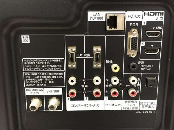 SONY ソニー BRAVIA KDL 52EX700 液晶テレビ 52型 ブラック リモコン付 大型K4011802RjLSc354qA