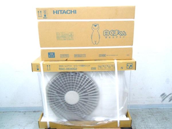 未使用 【中古】 日立 エアコン 白くまくん RAS-XK40G2 RAC-XK40G2 室内機 室外機 冷房 11畳-17畳 暖房 【大型】 M2398456
