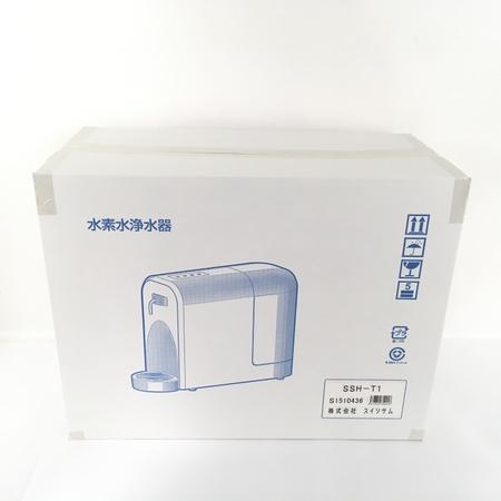 スイソサム SSH-T1 水素水生成器 白 水素水 サーバー 未使用  Y5503074