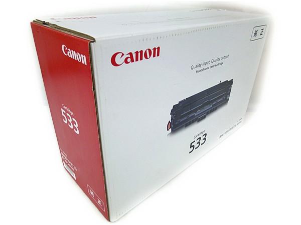 未使用CANON Cartridge 533 純正 レーザー カートリッジN2170425zSpLVqUGjM