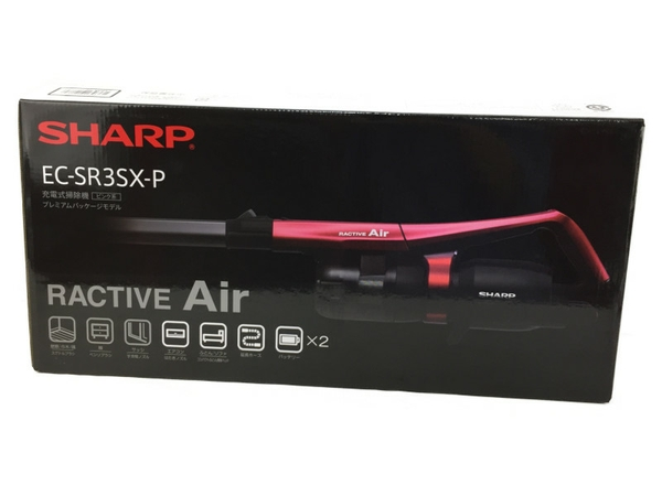 未使用 【中古】 EC-SR3SX-P シャープ サイクロン式 スティッククリーナー充電式 SHARP ピンク N4202032