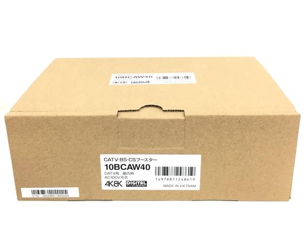未使用 【中古】 MASPRO マスプロ 共同受信用 CATV・BS・CSブースター 40dB型 10BCAW40 T4075889