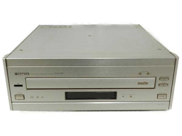 【中古】 PIONEER パイオニア CLD-939 レーザーディスクプレーヤー S3661337